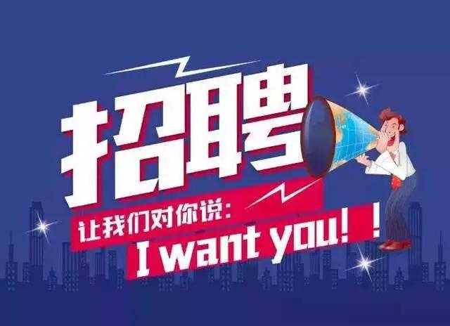 2020年文昌市网络招聘会